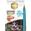 Amity Super Premium Cachorro Pollo 14 kgs